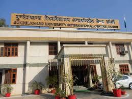 Bundelkhand University Jhansi