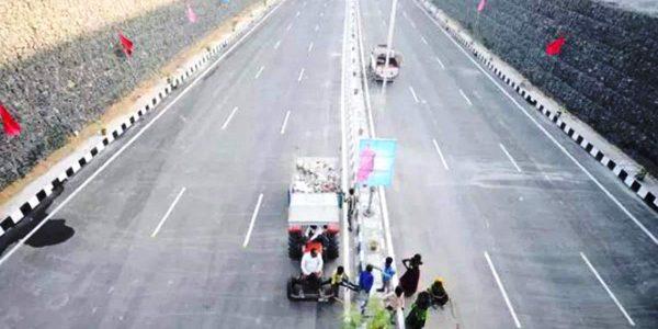 Jhansi Economy