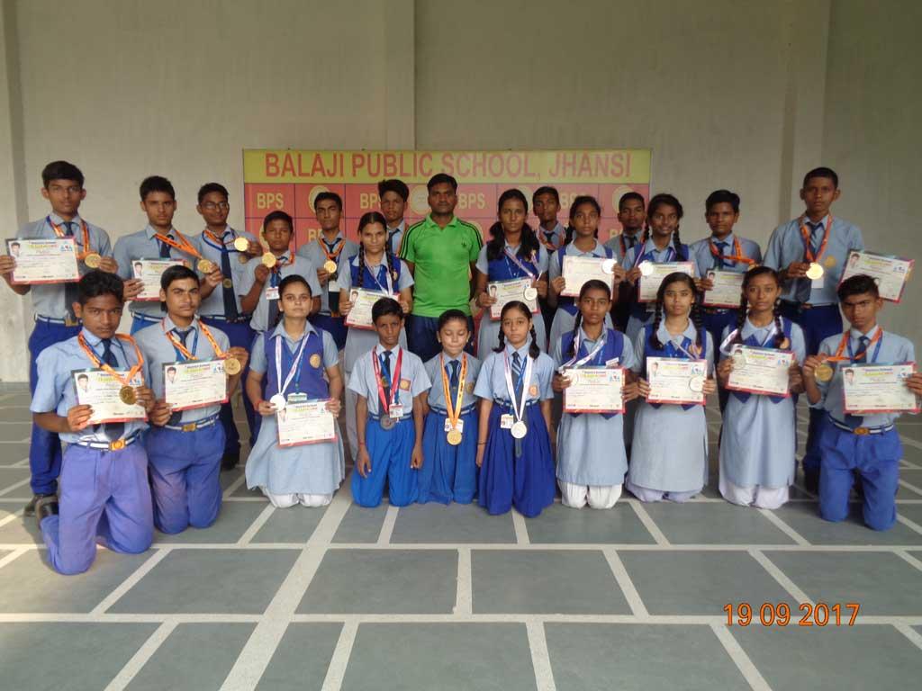 Bala Ji Public School