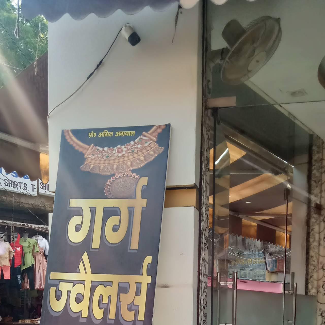 Garg Jewellers – Exclusive Gold Jewellery Showroom in Jhansi – Jewellery Shop in Jhansi